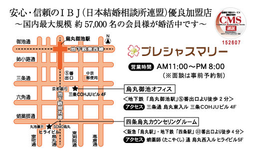 アクセス新住所・烏丸御池 (2)